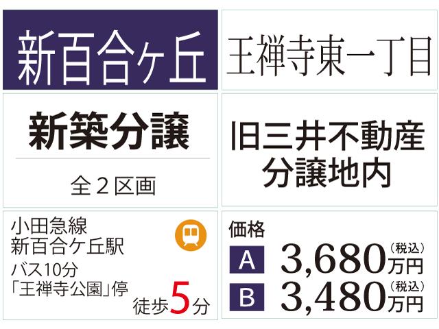 王禅寺東1_web7